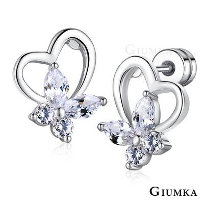 GIUMKA 蝶戀心 栓扣式耳環-銀色A