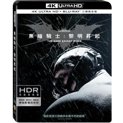 黑暗騎士:黎明昇起 UHD+BD 三碟限定版  藍光 BD