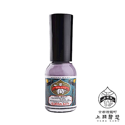 UEBA ESOU上羽 胡粉指甲油-N0055紫苑 10ml