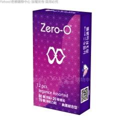ZERO-O 零零衛生套 典雅綜合型 保險套 12片 紫