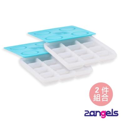 2angels 矽膠副食品製冰盒15ml 兩件組