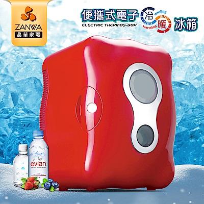 ZANWA晶華 便攜式冷暖兩用電子行動冰箱/冷藏箱/保溫箱(CLT-08R)
