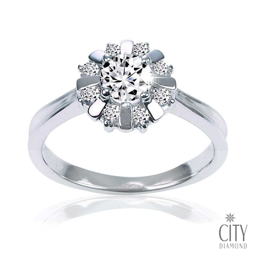 City Diamond『鑽彩夢境』50分鑽石戒指/鑽石婚戒/婚戒鑽石/鑽戒/婚戒