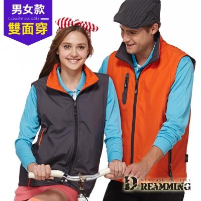 Dreamming 複合式雙面穿鋪棉背心-橘/灰