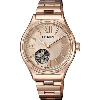 CITIZEN 星辰 Lady 晶鑽小鏤空機械錶-玫瑰金/33mm(PC1003-58X)