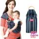 Mamaway 海洋拉那哺乳揹巾 product thumbnail 1