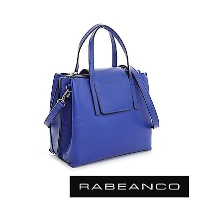 RABEANCO 華麗可拆式毛毛翻蓋設計肩揹/斜揹小方包 閃電藍