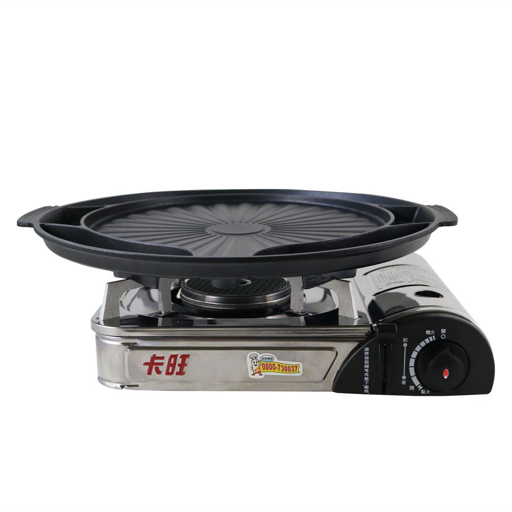 韓國suntouch 韓式多功能烤盤ST-1600P+K-ONE卡旺-遠紅外線瓦斯爐K1-