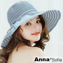 AnnaSofia 海軍條紋層拼綁帶 防曬遮陽寬簷淑女帽(藍白系)
