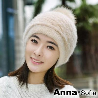 AnnaSofia-斜織園璇兔毛-大球加厚保暖毛線毛帽-米系
