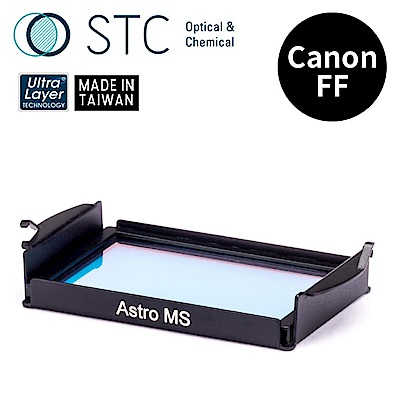 【STC】Clip Filter Astro MS 內置型光害濾鏡 Canon FF