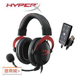 金士頓 HyperX Cloud II 電競耳機