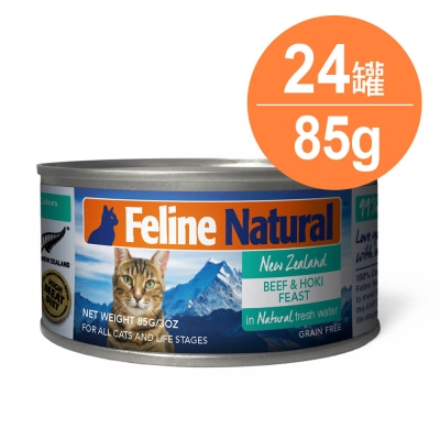 K9 99%生肉主食貓罐-無穀牛肉+藍鱈魚85g-24入