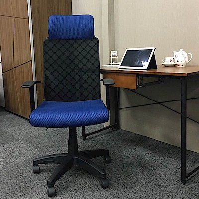 GD綠設家 威普高背機能辦公椅(三色可選)-60x49x113cm免組
