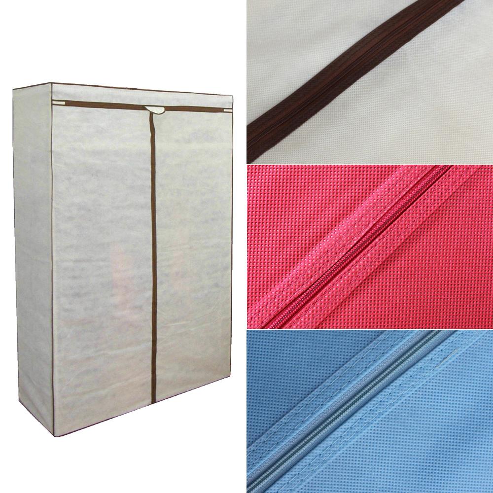 【吊衣櫥專用布套】46x121x180cm全蓋式T型防塵布套(13色可選)