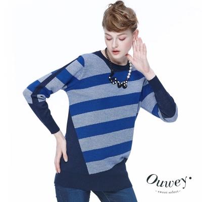 OUWEY歐薇-厚實感斜配條針織上衣-藍