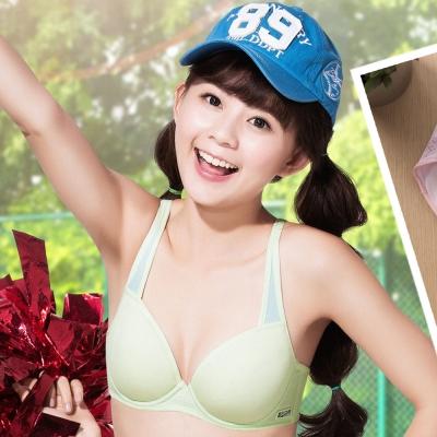 嬪婷 學生內衣 第三階段 校園運動 D-E罩杯內衣 (有氧綠)