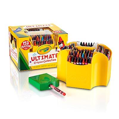 美國 Crayola繪兒樂 彩色蠟筆152色-盒裝(3Y+)
