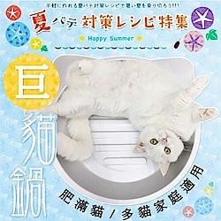 寵喵樂二代巨貓鍋加大款