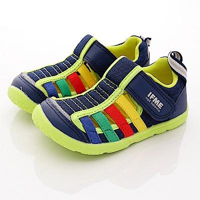 IFME健康機能鞋 排水鞋款 SE01946藍(小童段)