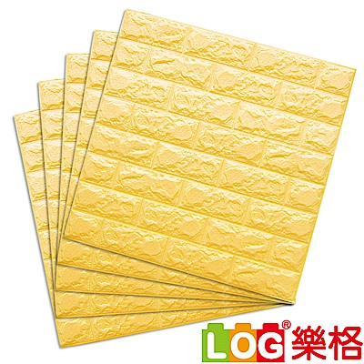 LOG樂格 3D立體 磚形環保防撞牆貼 -小鴨黃X5入 (77x70x厚0.7cm)