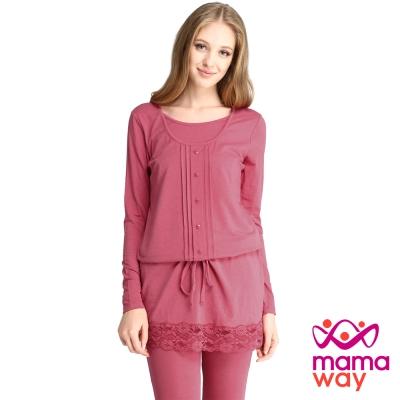 Mamaway歐風蕾絲哺乳家居服(共二色)