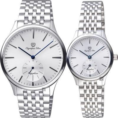 Olympia Star 奧林比亞 小秒針都會對錶-銀/40+28mm