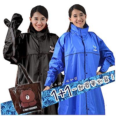 JUMP [1+1]手套型反光加倍連身型一件式+熊大防水收納袋