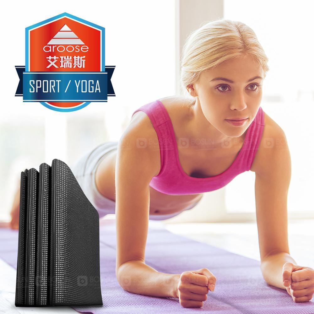 aroose 艾瑞斯-可折疊6mm雙面止滑加厚方便攜帶瑜珈墊-爵士黑(贈提袋)