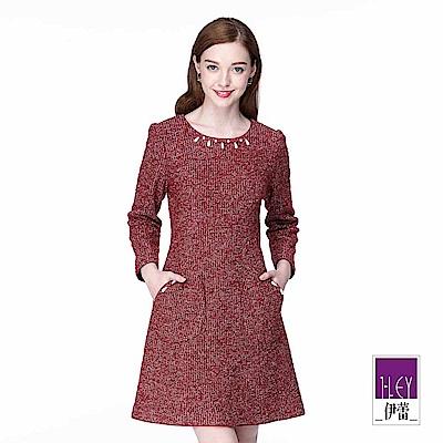 ILEY伊蕾 優雅珠飾圓領七分袖洋裝(藍/紅)