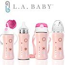 (美國L.A. BABY) 316不鏽鋼保溫奶瓶學習套組9oz/270ml (瑰蜜粉)