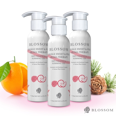 BLOSSOM 甜橙雪松植萃曲線緊緻美臀凝霜(120ML/瓶)(第二代升級版)X3瓶組