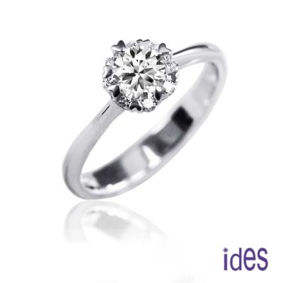 ides愛蒂思 精選35分八心八箭完美車工鑽石戒指/求婚戒