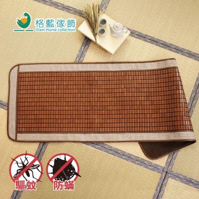 格藍傢飾 驅蚊防蹣麻將竹三人座墊55x165