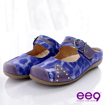 ee9-休閒隨興-進口小牛壓紋雙色真皮勃肯懶人包鞋-魅力藍