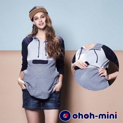 ohoh-mini-孕婦裝-拼色休閒連帽孕哺上衣-藍色