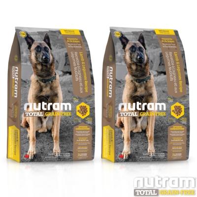 Nutram紐頓 T26無穀潔牙犬 羊肉配方 犬糧 1.36公斤 X 2包