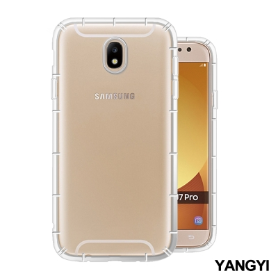 揚邑 Samsung Galaxy J7 Pro 5.5吋 氣囊式防撞耐磨不黏機...