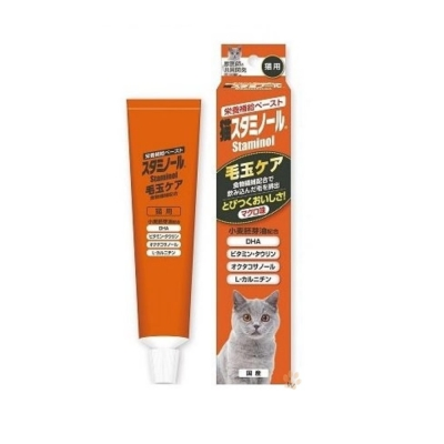 Staminol 貓咪專用-毛球護理DHA強效化毛膏 50g