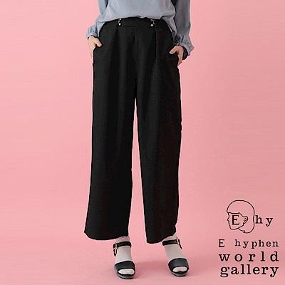 E hyphen 腰際金屬釦設計打褶寬褲