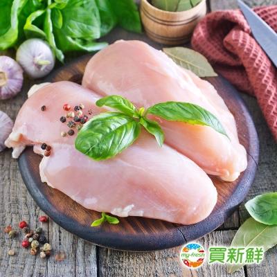買新鮮x洽富雞-鮮凍雞胸清肉18包(300g/包/2片±10)