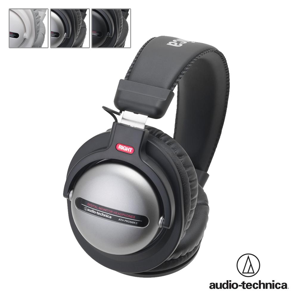 鐵三角 ATH-PRO5MK3 DJ專業監聽耳機