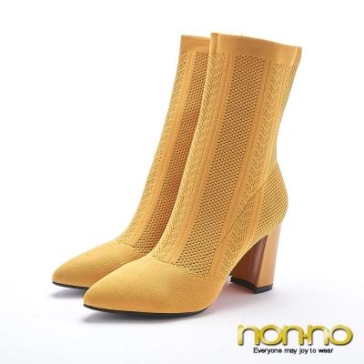 nonno 氣質時尚 針織中筒靴-黃