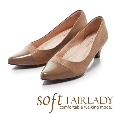 Fair Lady Soft芯太軟 法式優雅拼革尖頭低跟鞋 拿鐵