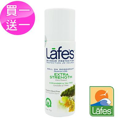 Lafe's純自然體香劑-茶樹潔淨(買一送一)