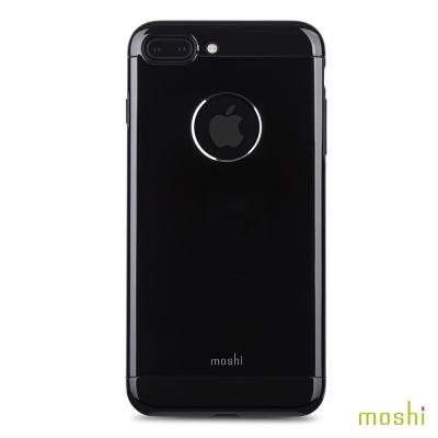 Moshi Armour for iPhone 7 Plus/8 Plus 曜石黑鋁製保護殼