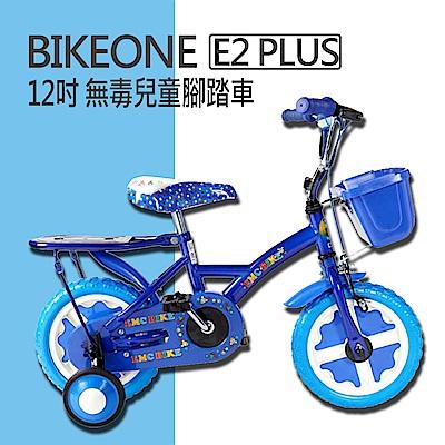 BIKEONE E2 PLUS 臺灣製MIT 12吋無毒兒童腳踏車