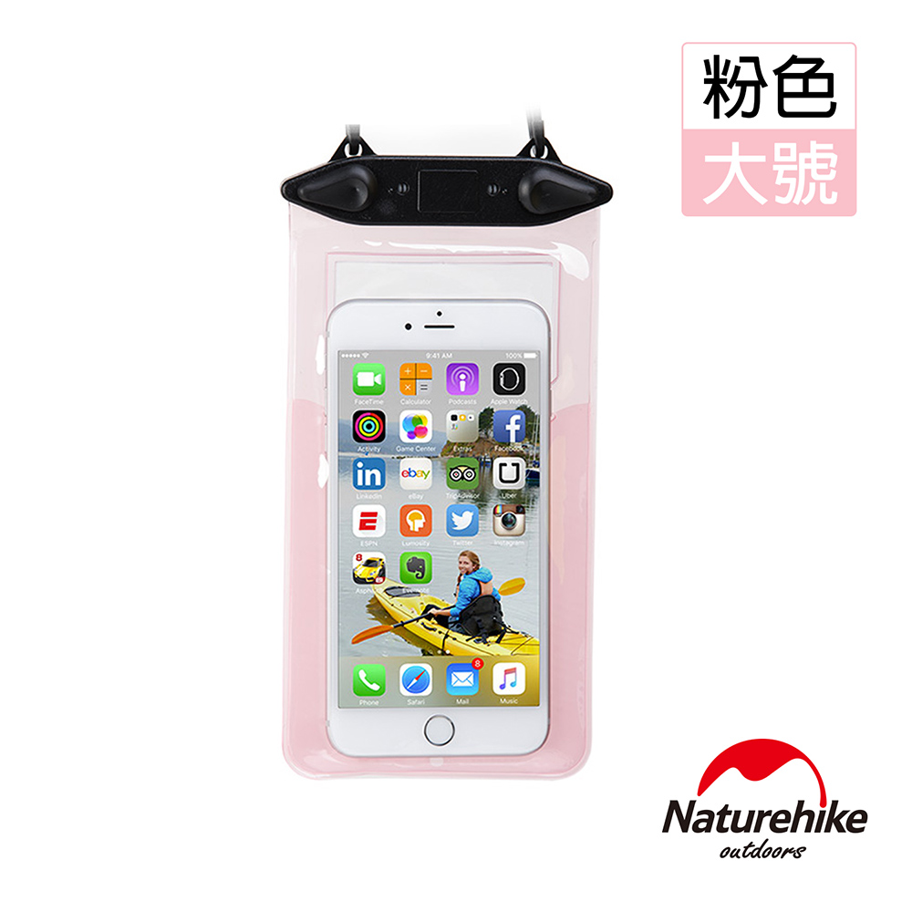 Naturehike便攜式可觸控手機防水袋 保護套 大 粉色