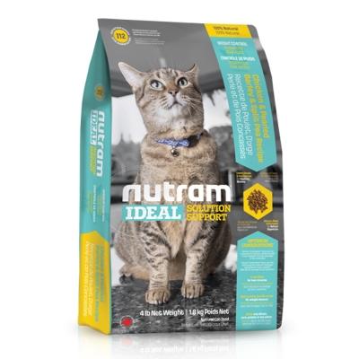 Nutram紐頓 專業理想系列 - I12 體重控制貓 雞肉豌豆 1.8kg