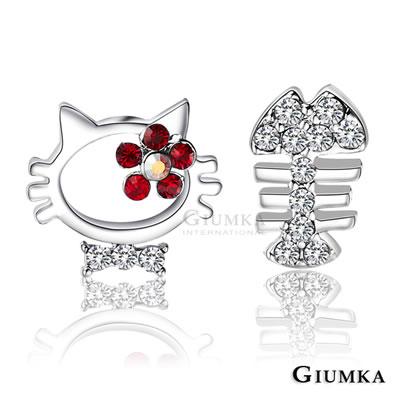 GIUMKA花貓戀小魚耳環穿耳針式-共2色